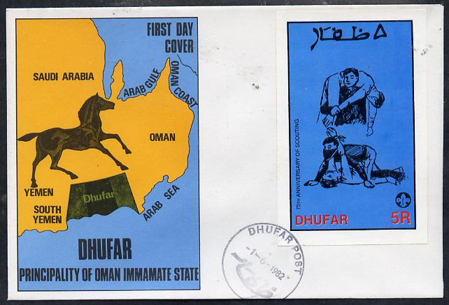 Dhufar 1982 75th Anniversary of Scouting imperf deluxe sheet (5R value showing First Aid) on cover with first day cancel