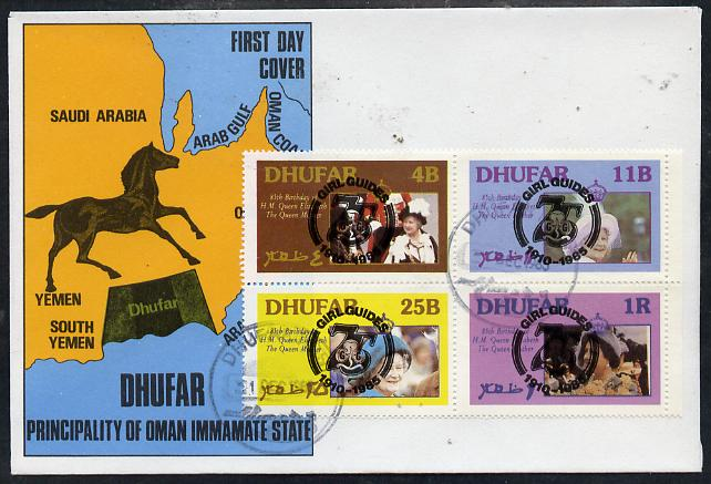 Dhufar 1985 Life & Times of HM Queen Mother perf set of 4 with Girl Guide 75th Anniversary opt in black, on cover with first day cancel