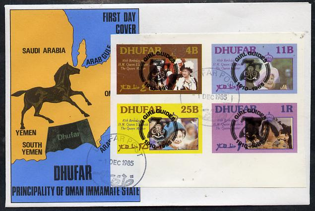 Dhufar 1985 Life & Times of HM Queen Mother imperf set of 4 with Girl Guide 75th Anniversary opt in black, on cover with first day cancel
