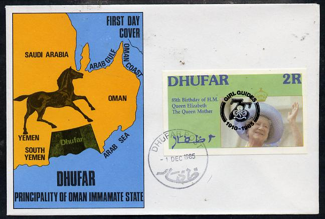 Dhufar 1985 Life & Times of HM Queen Mother imperf souvenir sheet (2R value) with Girl Guide 75th Anniversary opt in black, on cover with first day cancel