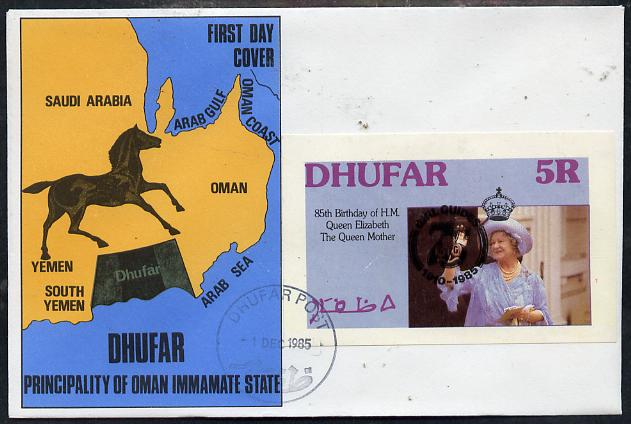 Dhufar 1985 Life & Times of HM Queen Mother imperf deluxe sheet (5R value) with Girl Guide 75th Anniversary opt in black, on cover with first day cancel