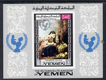 Yemen - Royalist 1968 Paintings (Children's Day) imperf m/sheet with UNICEF logo in blue unmounted mint (Mi BL 133B)