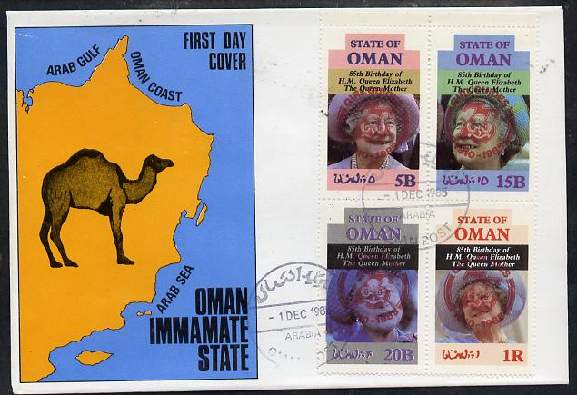 Oman 1985 Life & Times of HM Queen Mother perf set of 4 with Girl Guide 75th Anniversary opt in red, on cover with first day cancel