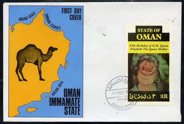 Oman 1985 Life & Times of HM Queen Mother imperf souvenir sheet (2R value) with Girl Guide 75th Anniversary opt in red, on cover with first day cancel