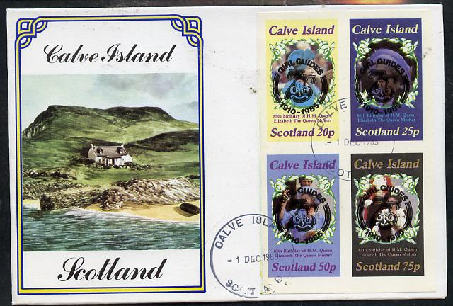 Calve Island 1985 Life & Times of HM Queen Mother imperf set of 4 with Girl Guide 75th Anniversary opt in black, on cover with first day cancel