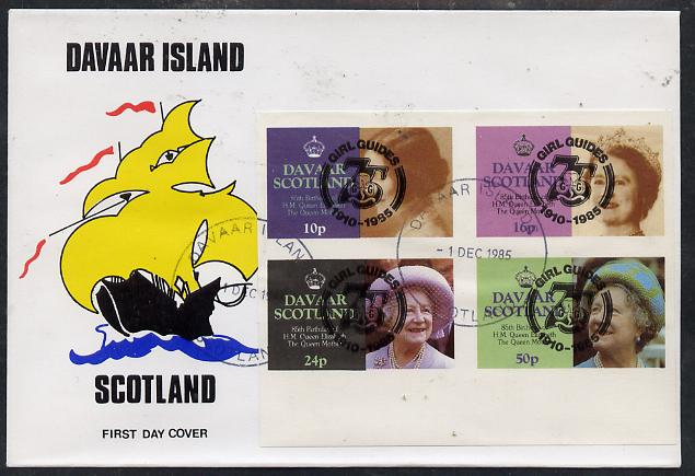 Davaar Island 1985 Life & Times of HM Queen Mother imperf set of 4 with Girl Guide 75th Anniversary opt in black, on cover with first day cancel