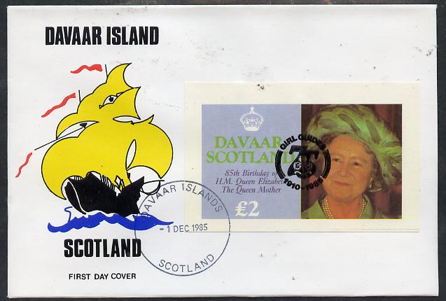 Davaar Island 1985 Life & Times of HM Queen Mother imperf deluxe sheet (\A32 value) with Girl Guide 75th Anniversary opt in black, on cover with first day cancel