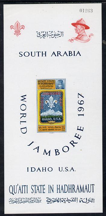 Aden - Qu'aiti 1967 Scout Jamboree 35f imperf m/sheet unmounted mint (Mi 10B)