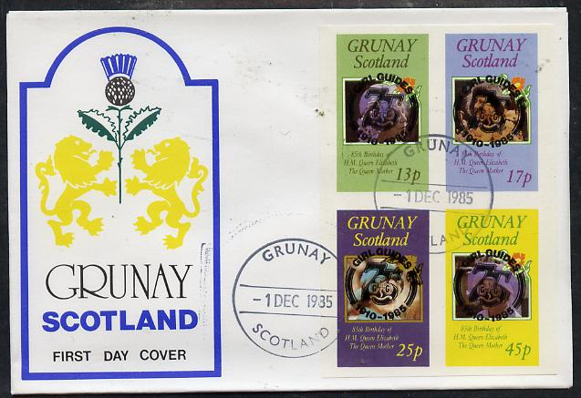Grunay 1985 Life & Times of HM Queen Mother imperf set of 4 with Girl Guide 75th Anniversary opt in black, on cover with first day cancel
