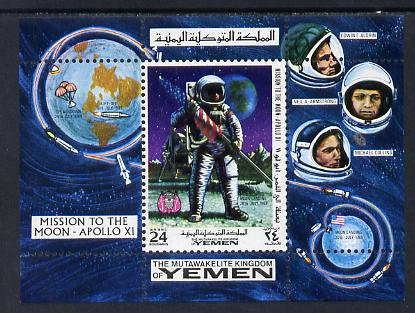 Yemen - Royalist 1969 Apollo 11 Moon Landing 24b perf m/sheet (Mi BL 165A) unmounted mint, stamps on space