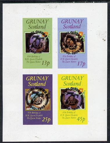 Grunay 1985 Life & Times of HM Queen Mother imperf set of 4 with Girl Guide 75th Anniversary opt in black unmounted mint