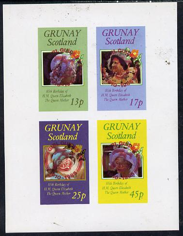 Grunay 1985 Life & Times of HM Queen Mother imperf set of 4 with Girl Guide 75th Anniversary opt in red unmounted mint