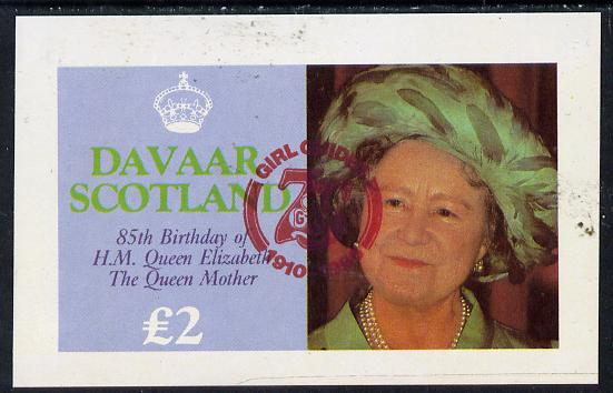 Davaar Island 1985 Life & Times of HM Queen Mother imperf deluxe sheet (�2 value) with Girl Guide 75th Anniversary opt in red unmounted mint
