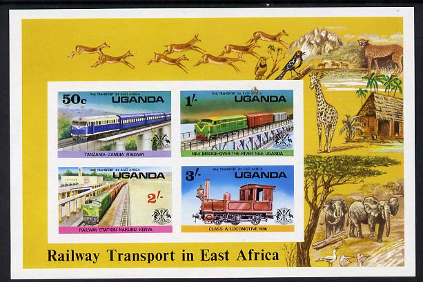 Uganda 1976 Railways imperf m/sheet unmounted mint as SG MS 177