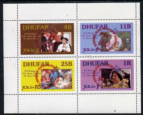 Dhufar 1985 Life & Times of HM Queen Mother perf set of 4 with Girl Guide 75th Anniversary opt in red unmounted mint