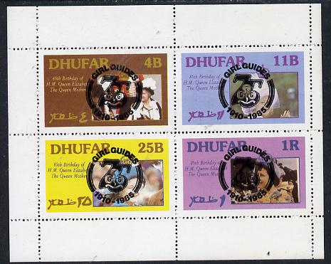 Dhufar 1985 Life & Times of HM Queen Mother perf set of 4 with Girl Guide 75th Anniversary opt in black unmounted mint