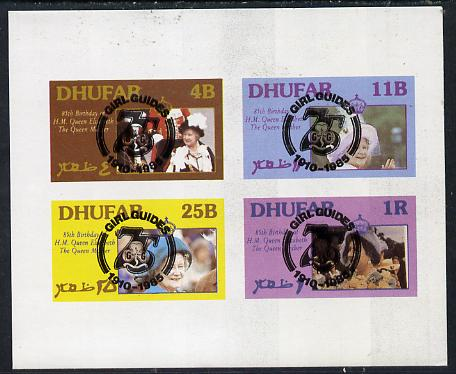 Dhufar 1985 Life & Times of HM Queen Mother imperf set of 4 with Girl Guide 75th Anniversary opt in black unmounted mint