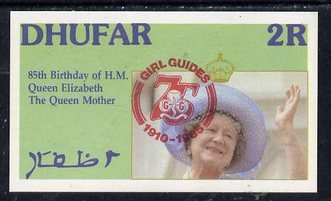 Dhufar 1985 Life & Times of HM Queen Mother imperf souvenir sheet (2R value) with Girl Guide 75th Anniversary opt in red unmounted mint