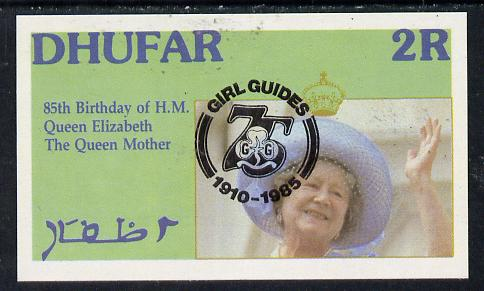 Dhufar 1985 Life & Times of HM Queen Mother imperf souvenir sheet (2R value) with Girl Guide 75th Anniversary opt in black unmounted mint
