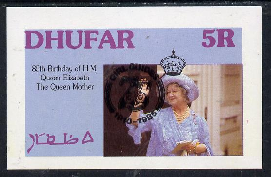Dhufar 1985 Life & Times of HM Queen Mother imperf deluxe sheet (5R value) with Girl Guide 75th Anniversary opt in black unmounted mint, stamps on scouts, stamps on royalty, stamps on queen mother