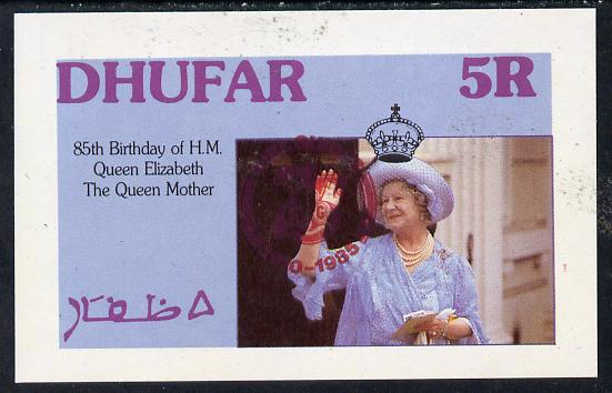 Dhufar 1985 Life & Times of HM Queen Mother imperf deluxe sheet (5R value) with Girl Guide 75th Anniversary opt in red unmounted mint
