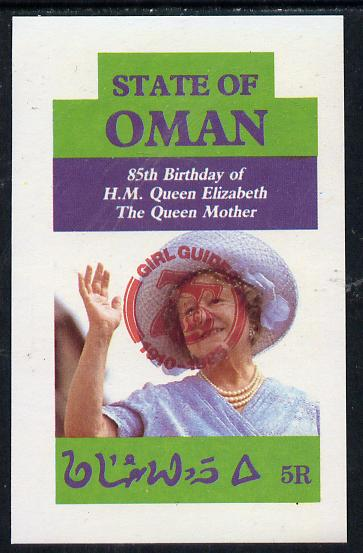 Oman 1985 Life & Times of HM Queen Mother imperf deluxe sheet (5R value) with Girl Guide 75th Anniversary opt in red unmounted mint