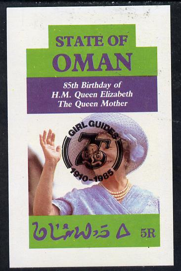 Oman 1985 Life & Times of HM Queen Mother imperf deluxe sheet (5R value) with Girl Guide 75th Anniversary opt in black unmounted mint