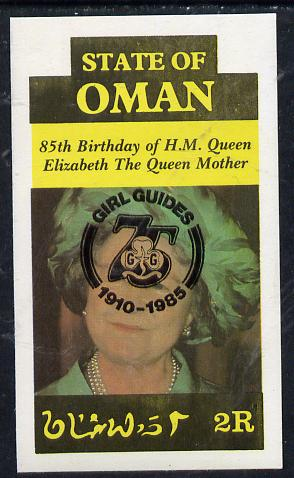 Oman 1985 Life & Times of HM Queen Mother imperf souvenir sheet (2R value) with Girl Guide 75th Anniversary opt in black unmounted mint