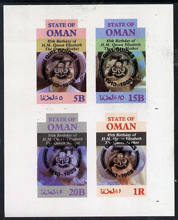 Oman 1985 Life & Times of HM Queen Mother imperf set of 4 with Girl Guide 75th Anniversary opt in black unmounted mint