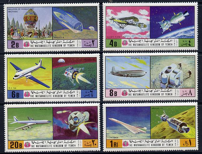 Yemen - Royalist 1970? History of Flight perf set of 6 unmounted mint