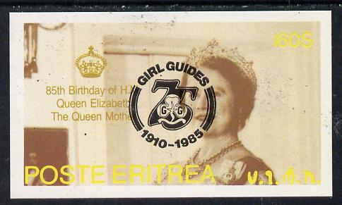 Eritrea 1985 Life & Times of HM Queen Mother imperf souvenir sheet ($160 value) with Girl Guide 75th Anniversary opt in black unmounted mint, stamps on scouts, stamps on royalty, stamps on queen mother