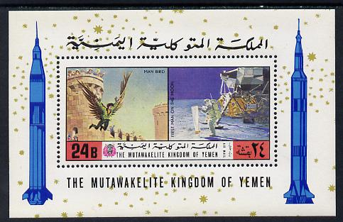 Yemen - Royalist 1970? History of Flight perf m/sheet unmounted mint