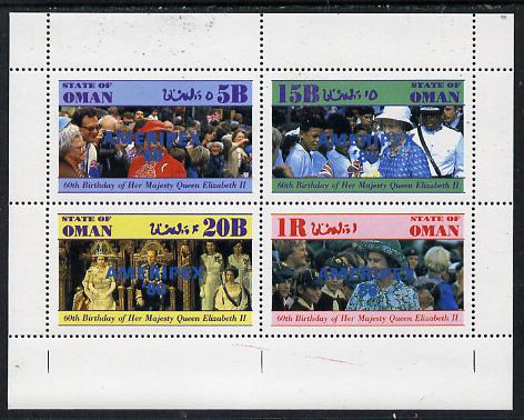 Oman 1986 Queen's 60th Birthday perf set of 4 with AMERIPEX opt in blue (1R value shows Cub-Scouts in crowd) unmounted mint