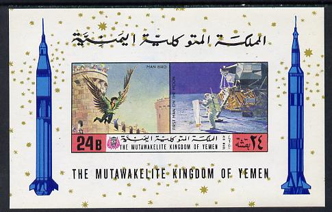 Yemen - Royalist 1970? History of Flight imperf m/sheet unmounted mint