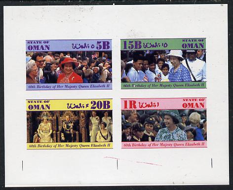 Oman 1986 Queen's 60th Birthday imperf set of 4 (1R value shows Cub-Scouts in crowd) unmounted mint