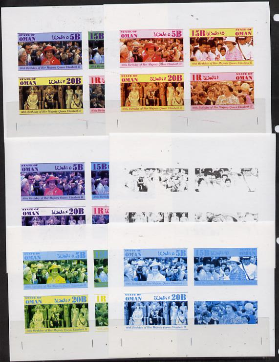Oman 1986 Queen's 60th Birthday imperf set of 4 (1R value shows Cub-Scouts in crowd) set of 6 progressive proofs comprising single & composite combinations incl completed design unmounted mint