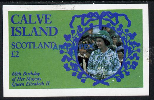 Calve Island 1986 Queen's 60th Birthday imperf deluxe sheet (�2 value with Cub-Scouts in crowd) with AMERIPEX opt in blue unmounted mint