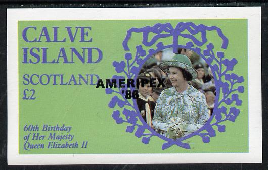 Calve Island 1986 Queen's 60th Birthday imperf deluxe sheet (�2 value with Cub-Scouts in crowd) with AMERIPEX opt in black unmounted mint