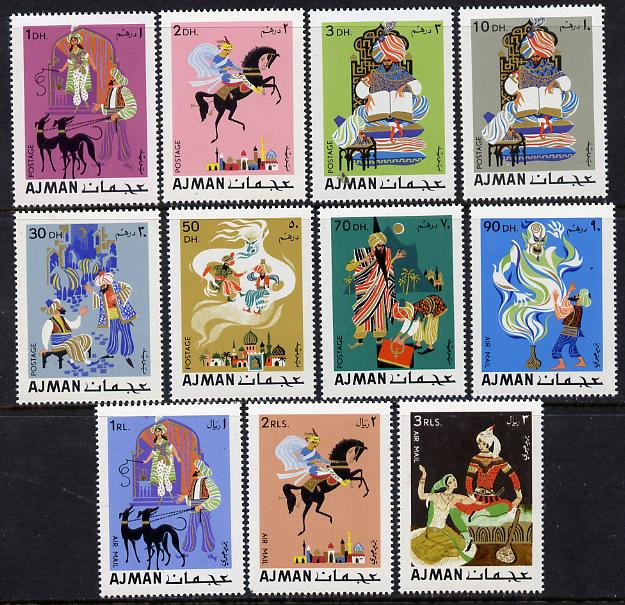 Ajman 1967 Tales from Arabian Nights set of 11 unmounted mint (Mi 165-75A)