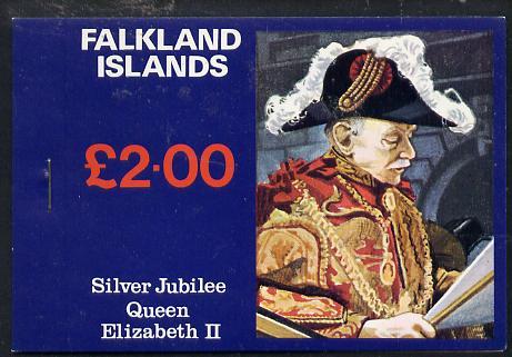 Booklet - Falkland Islands 1977 Silver Jubilee Booklet complete, SG SB1
