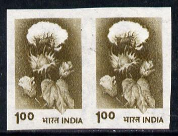 India 1979 def 1r (cotton) imperf pair unmounted mint, SG 929a