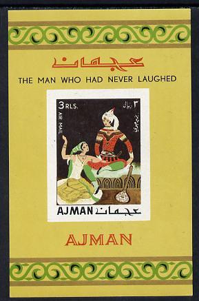 Ajman 1967 Tales from Arabian Nights imperf m/sheet (Mi BL 13B) unmounted mint