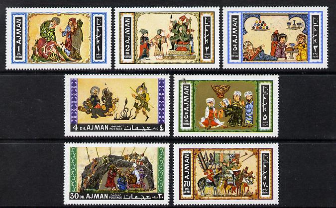 Ajman 1967 Arabic Paintings perf set of 7 unmounted mint (Mi 158-64A)