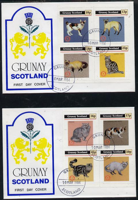 Grunay 1984 Rotary - Domestic Cats perf set of 8 values on two covers with first day cancels