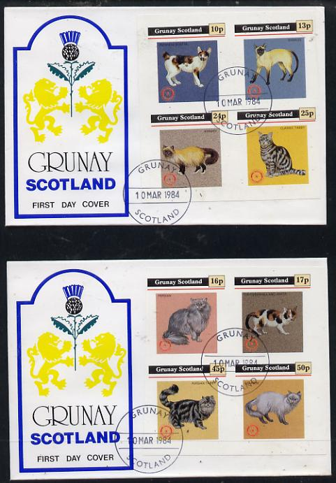 Grunay 1984 Rotary - Domestic Cats imperf set of 8 values on two covers with first day cancels