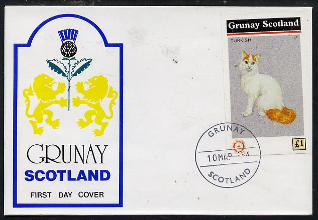 Grunay 1984 Rotary - Domestic Cats imperf souvenir sheet (\A31 value) on cover with first day cancel