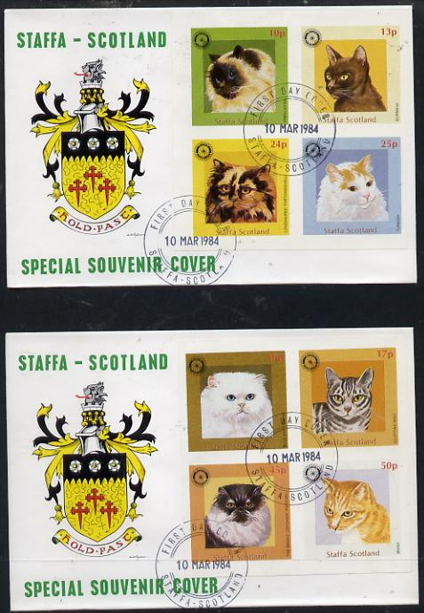 Staffa 1984 Rotary - Domestic Cats imperf set of 8 values (10p to 50p) on two covers with first day cancels