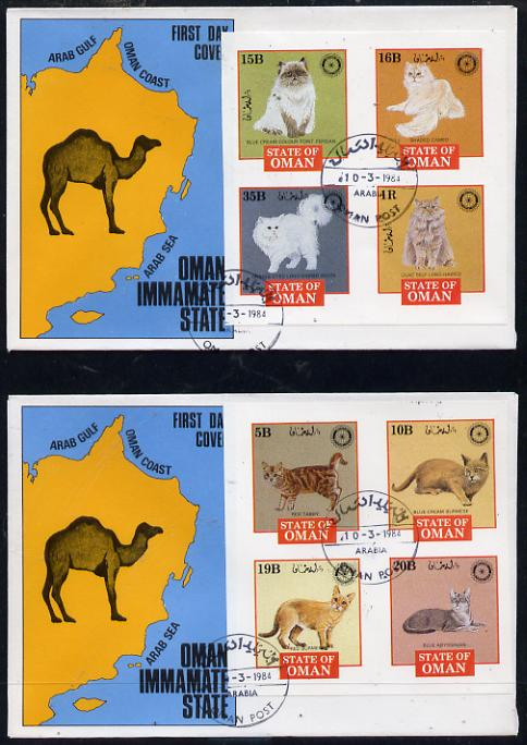 Oman 1984 Rotary - Domestic Cats imperf set of 8 values on two covers with first day cancels