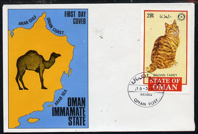 Oman 1984 Rotary - Domestic Cats imperf souvenir sheet on cover with first day cancel