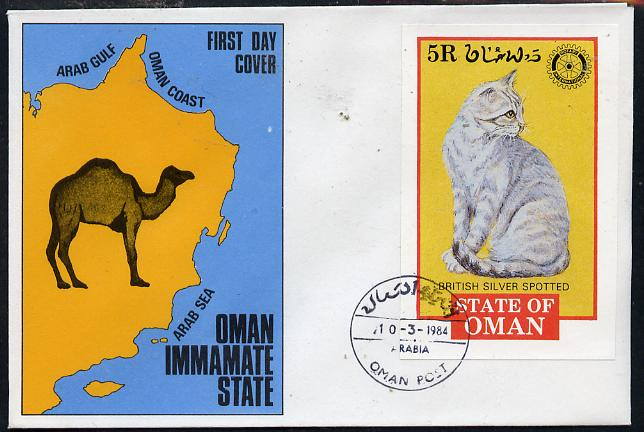 Oman 1984 Rotary - Domestic Cats imperf deluxe sheet on cover with first day cancel, stamps on , stamps on  stamps on cats, stamps on  stamps on rotary